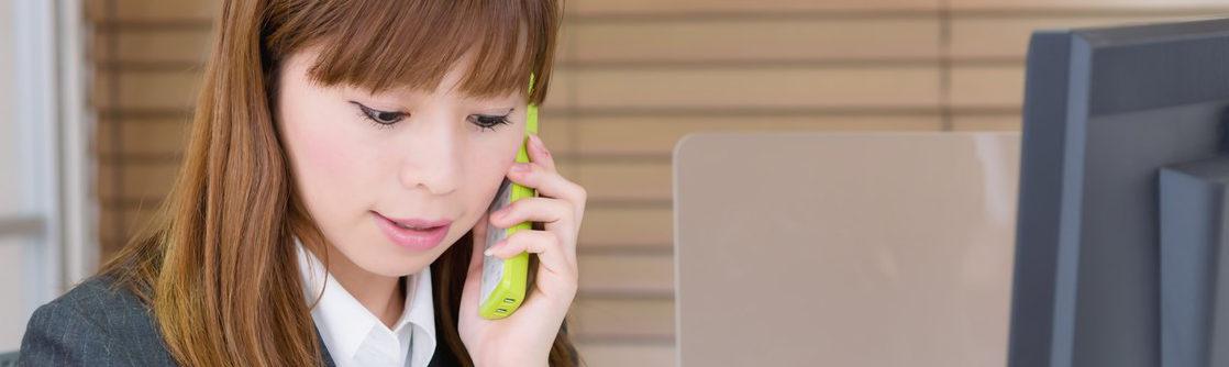コンテナ電話受付