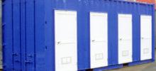 小型トランクルーム 遊休地の活用で収益化 サイドビジネスに新規事業に