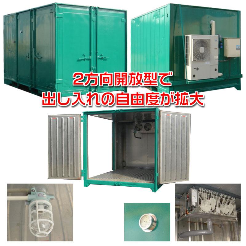 コンテナ製 二方向開放型 冷蔵コンテナ